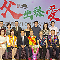 慶祝父親節 彰化縣模範父親表揚大會1.png