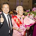 慶祝父親節 彰化縣模範父親表揚大會5.png