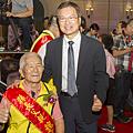 慶祝父親節 彰化縣模範父親表揚大會8.png