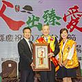 慶祝父親節 彰化縣模範父親表揚大會11.png