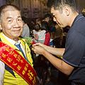 慶祝父親節 彰化縣模範父親表揚大會13.png