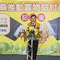 彰化市前市長也是現任忠孝國際獅子會會長溫國銘.png