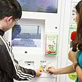 i郵箱交寄郵件使用電子證票(悠遊卡)繳付郵資.png