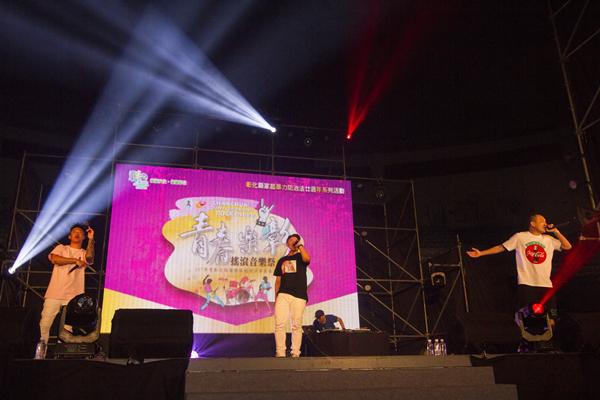暑期青春專案搖滾音樂祭 彰化縣立體育館熱力開唱32.png