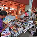彰化縣圖書館過期雜誌開賣 相約一同來挖寶3.png