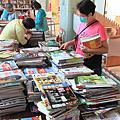 彰化縣圖書館過期雜誌開賣 相約一同來挖寶2.png