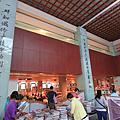 彰化縣圖書館過期雜誌開賣 相約一同來挖寶1.png