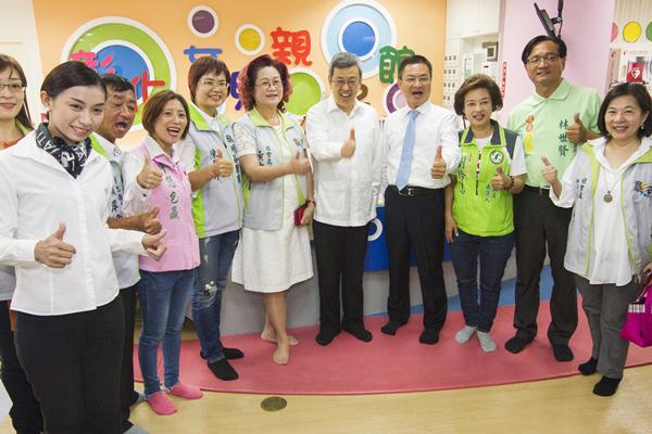 副總統訪視彰化夢想館 讚許彰化是全國育兒典範2.png