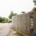 乙未抗日烈士祭祀典禮 乙未保台和平紀念公園舉行6.png