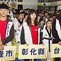 全國少年跆拳道賽在彰化 565位選手參賽對決7.png