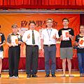 矽品捐贈獎學金做公益 彰化市低收入戶99位學子獲獎2.png