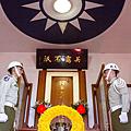 九三軍人節 國軍彰化忠靈塔秋祭典禮1.png