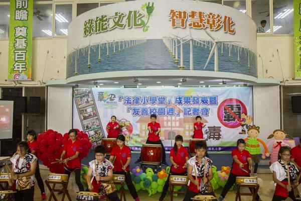 彰化法律學堂影片成果發表 法治教育打造友善校園環境3.png