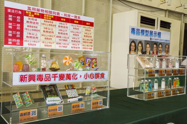 彰化法律學堂影片成果發表 法治教育打造友善校園環境4.png