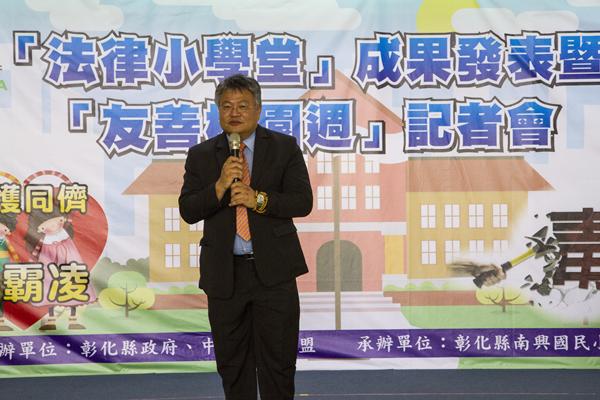 財團法人法律扶助基金會彰化分會陳振吉律師.png