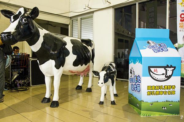 彰化乳牛節 來福興穀倉有喝又有玩3.png
