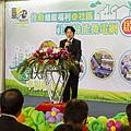 行政院長賴清德出席彰化社區綠能微電網啟動記者會.png