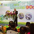 中油公司董事長戴謙出席彰化社區綠能微電網啟動記者會.png