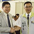 群體健康研究中心 彰化社區合作深耕計畫備忘錄5.png