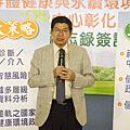 臺灣大學公共衛生學院院長詹長權.png