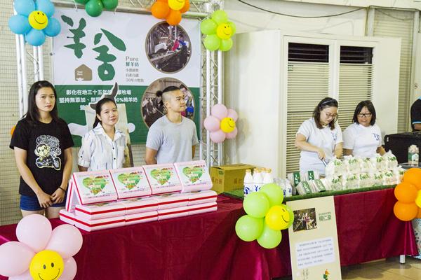 彰化羊肉節暨彰化健康豬肉推廣 29日伸港農會供銷部登場3.png