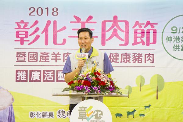 彰化羊肉節暨彰化健康豬肉推廣 29日伸港農會供銷部登場4.png