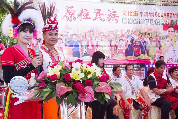 彰化原住民文化節 榮耀祖靈傳承技藝1.png