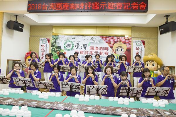 2018臺灣國產咖啡品質評鑑示範賽宣傳記者會.png