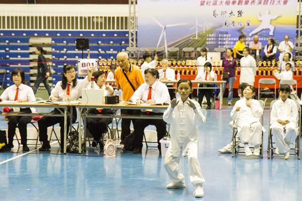 縣長盃太極拳錦標賽 彰化縣立體育館開賽1.png