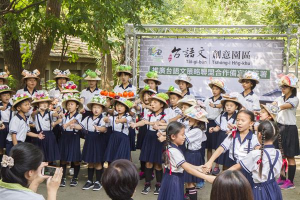台語文推廣 彰化縣府與關懷文教簽署合作2.png