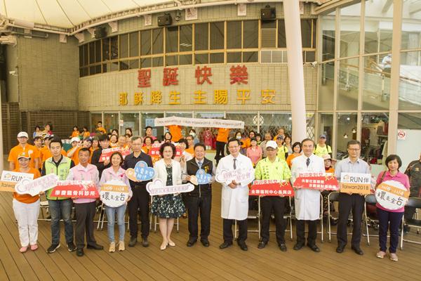 陪伴失智症RUN伴Taiwan 千人接力傳愛彰化起跑3.png