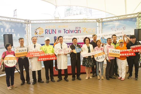 陪伴失智症RUN伴Taiwan 千人接力傳愛彰化起跑5.png