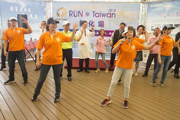 陪伴失智症RUN伴Taiwan 千人接力傳愛彰化起跑8.png