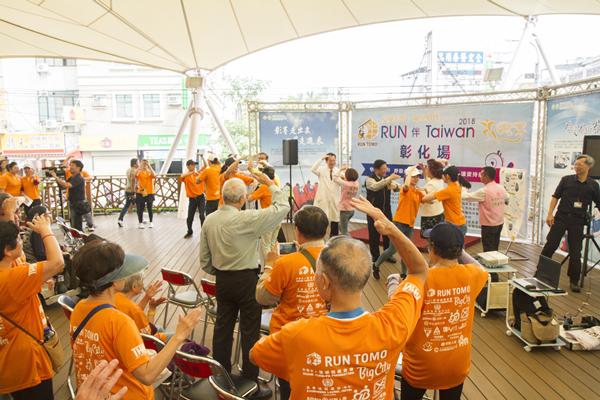 陪伴失智症RUN伴Taiwan 千人接力傳愛彰化起跑9.png