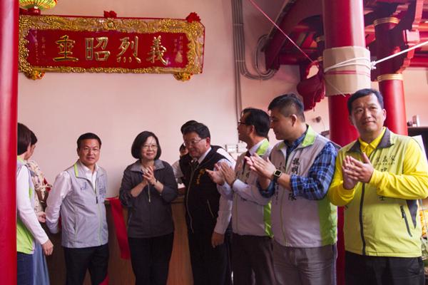 總統蔡英文為彰化關帝廟揭匾祝賀1.png
