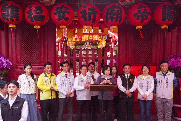 總統蔡英文為彰化關帝廟揭匾祝賀2.png
