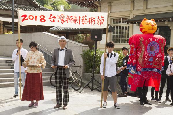 台灣新劇藝術節「文化火車頭」藝術行動在彰化2.png