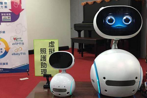 Zenbo機器人.png