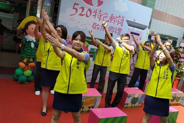 彰化郵局各科室主管組成的團隊表演勁歌熱舞.png