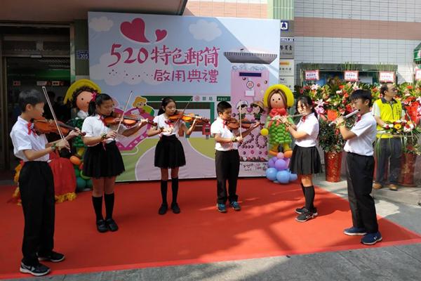 田中國小弦笛樂團為田中520特色郵筒啟用典禮開場.png