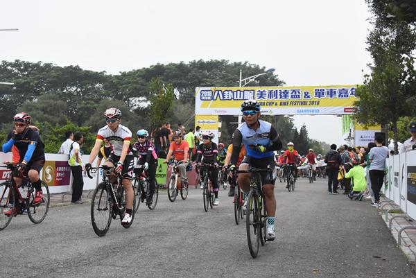 美利達盃單車嘉年華 八卦山脈單車逍遙遊1.png