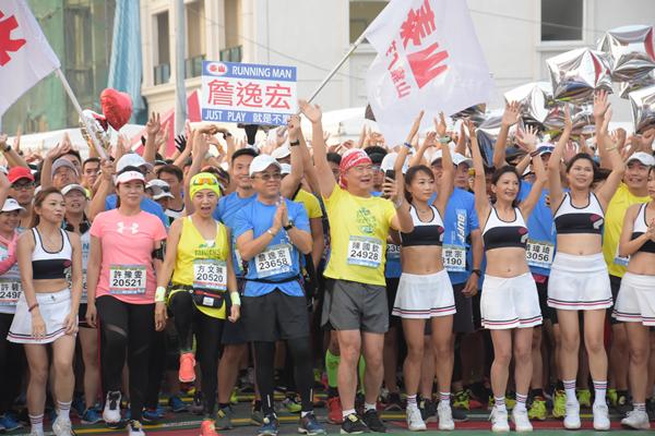 彰化馬拉松季賽事 田中馬拉松熱情開跑3.png