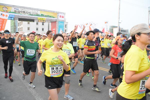 彰化馬拉松季賽事 田中馬拉松熱情開跑1.png