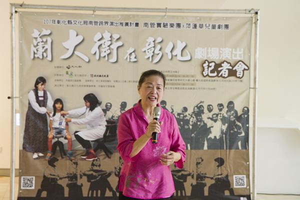 國寶級藝師林吳素霞老師出席《蘭大衛在彰化》劇場演出記者會.png