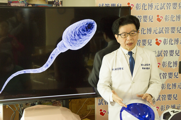 精蟲抗體導致不孕 揪出才能受孕2.png