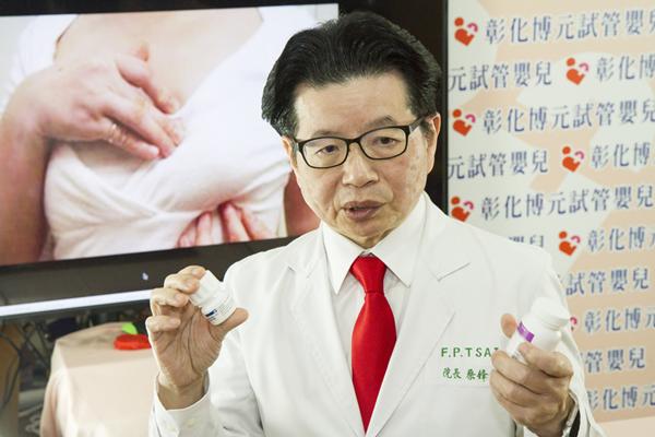 捏乳頭檢查不孕症 竟比抽血還準確7.png