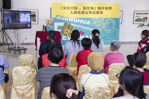 彰化獨立電影節 文化行腳彰化味創作短片入圍揭曉2.png