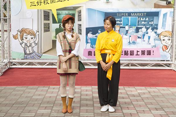第53屆畢業校友劉璌霓為南興國小設計專屬LINE貼圖(左).png