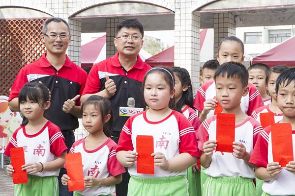 彰化南興國小66周年校慶暨國際教育中心落成 27位外籍生齊歡慶6.png