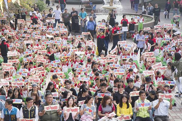 彰化南興國小66周年校慶暨國際教育中心落成 27位外籍生齊歡慶5.png
